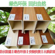 迪庆防火吊顶方通批发价格图片