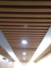 日照生態木商場吊頂材料圖片