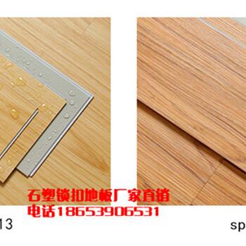 沧州石塑锁扣地板价格