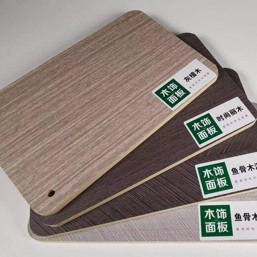 雙鴨山竹木纖維木飾面定制價格