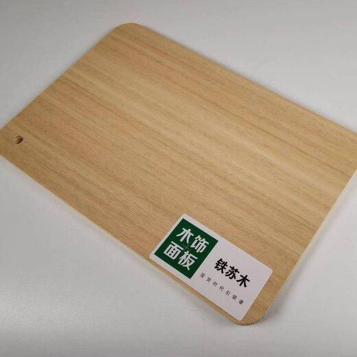 滁州背景墻木飾面批發價格