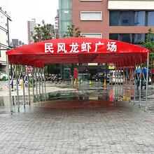 南京可移动大排档帐篷定做电话_鑫建华,排挡帐篷报价图片