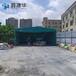 推拉蓬安装仓库帐篷,宁德定制工厂活动雨棚,移动仓储棚