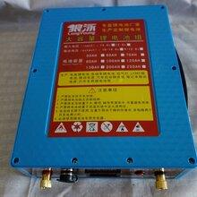 电鱼机锂电池,12v电鱼机锂电瓶售价图片