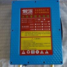 防爆聚合物锂电池价格,动力聚合物锂电池售价图片
