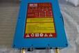 哪种12v80a锂电池好,12v80a锂电池能用多久