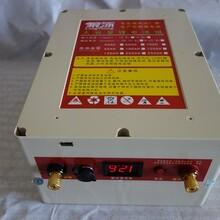 18650锂电池电鱼专用,电鱼专用18650锂电池