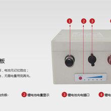 小型12伏锂电池价格,12伏锂电池图片及价格图片