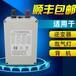 小型背用12伏锂电瓶价格,12v30安锂电瓶多少钱