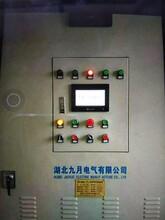 哪里卖的高压固态软启动质量好好,高低压软启动柜哪家有定做的,高低压液态固态软起动器柜得多少钱,图片