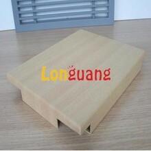 江苏隆光木纹铝单板厂家以专业说话对客户负责优质供应商图片