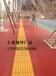 福州工业地坪艺术压模压花地坪透水混凝土路面海绵城市首选