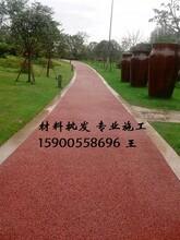 宁夏海绵城市宁夏透水混凝土地坪价格地坪材料施工图片