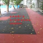 高承载露骨料透水艺术地坪彩色混凝土路面图片