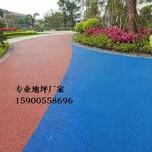 陕西宝鸡彩色透水混凝土低碳环保型透水地坪颜色丰富多彩图片
