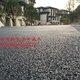 露骨料透水混凝土路面铺装