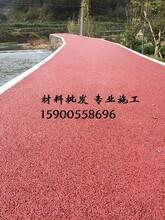 永州彩色透水混凝土/景观透水地坪地面材料厂家直供图片