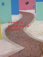 艺术压花地坪基层混凝土要求图片
