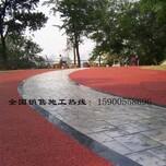 贵州黔东南压印地坪压印混凝土彩色压花地坪厂家直供图片