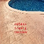 装饰混凝土彩色面层装饰路面材料彩色压花地坪压印地坪压模地坪图片