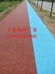 西藏山南彩色透水混凝土路面铺装城市广场透水地坪厂家直供图片