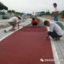 三明透水混凝土彩色透水路面材料施工图片