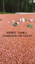 泉州透水混凝土原材料生产商图片