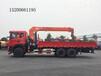 湖南昊天直臂式12吨随车吊配置品牌3-18吨随车吊厂家