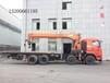 品牌3-18吨随车起重机湖南昊天18吨随车吊U形臂18吨吊机
