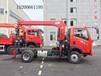 湖南昊天3到18吨拖拉机随车吊品牌昊天5吨随车吊厂家