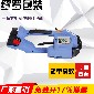 PET塑钢带打包机湖南砖厂电动打包机易碎品PP带打包机厂家热销