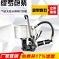 无缝方管气动钢带打包机螺旋焊管钢皮带打包机