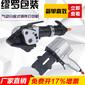 方管气动钢带打包机圆管钢皮带打包机