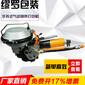 大口径方管气动钢带打包机不锈钢棒钢皮带打包机