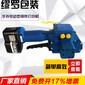 缪罗Z323电动塑钢带打包机无线操作打包机