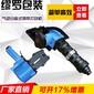 环氧涂层钢筋气动钢带打包机316不锈钢钢皮带打包机