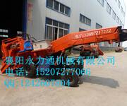 杭州矿用机械扒渣机煤矿扒渣机70型扒渣机图片