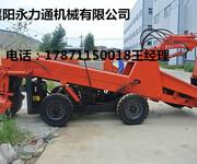 丽江煤矿扒渣机丽江70型轮胎式扒渣机图片