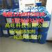 徐州甲醇燃料助燃剂燃烧火力猛热值高、生物油添加剂批发