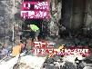 成都环保油烧火燃料厂家供应饭店工厂烧火环保节能安全有保障