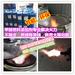 丹东生物油添加剂调油必备增加火力燃烧更充分