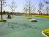 福州市福清市长乐市透水混凝土地坪,彩色透水地坪促进海绵城市形成