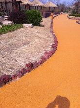 桓石带您了解什么是透水混凝土,彩色透水混凝土有什么功效福建福州