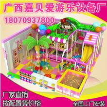 广西柳州儿童乐园设计安装南宁嘉贝爱淘气堡工厂淘气堡供应商定做上门安装图片