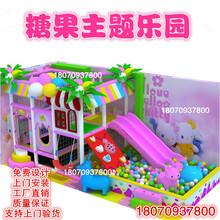 南宁室内儿童乐园厂家淘气堡价格游乐设备滑梯设计加盟嘉贝爱厂家图片