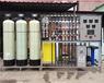 工业超纯水设备厂家直销高纯水制取设备原水处理设备厂家直销