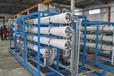 大型反滲透純水設備工業水處理設備水處理生產廠家售后保障