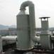深圳廢氣治理工程公司,工藝禮品加工廢氣,東莞謝崗鎮環保公司