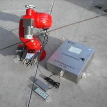 供应PSKD50电动遥控消防炮图片