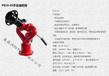 新型PS50消防水炮喷雾直流流量调节消防炮